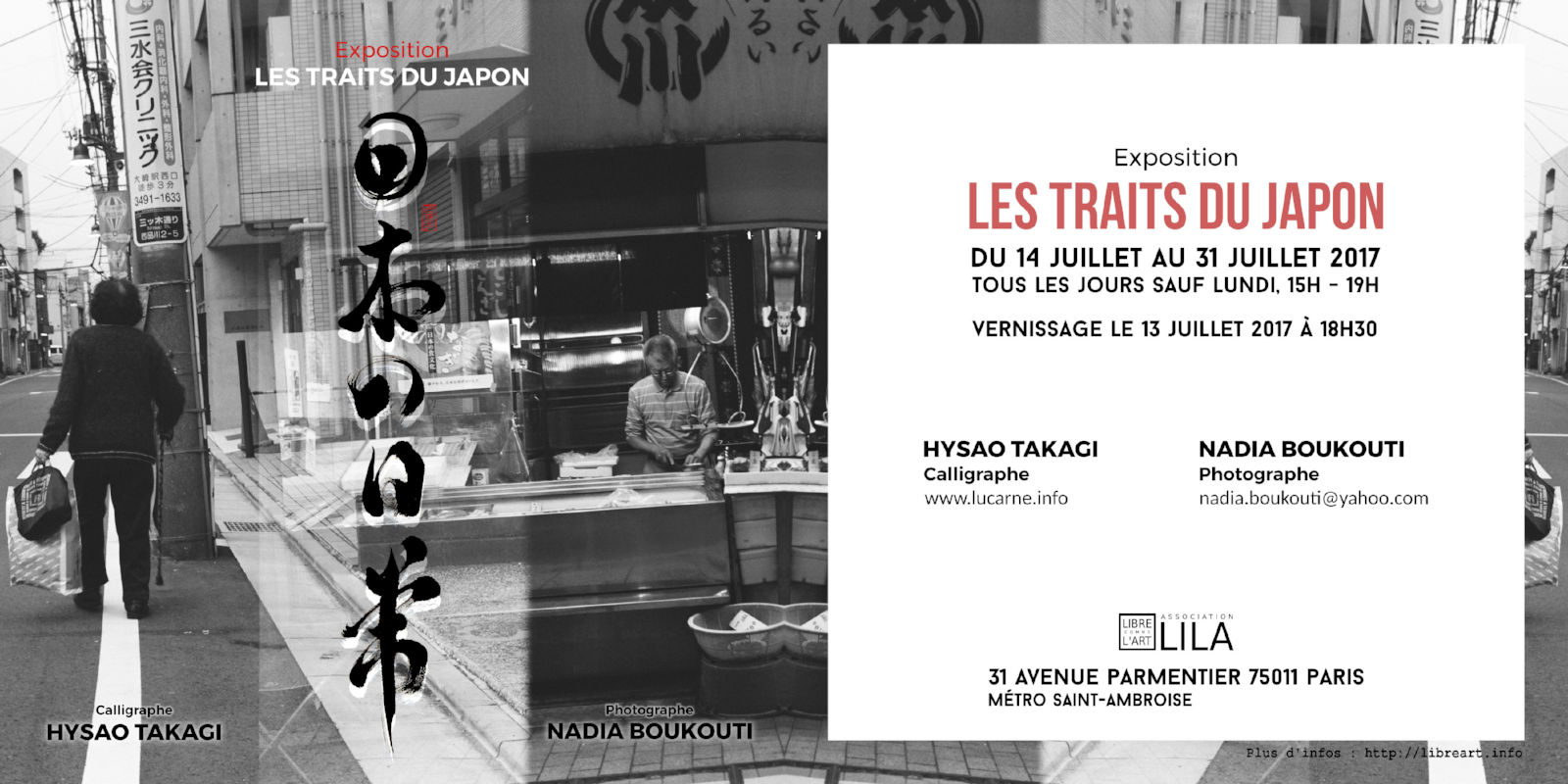 "Exhibition ""Les Traits du Japon"" in July 2017 at LILA"